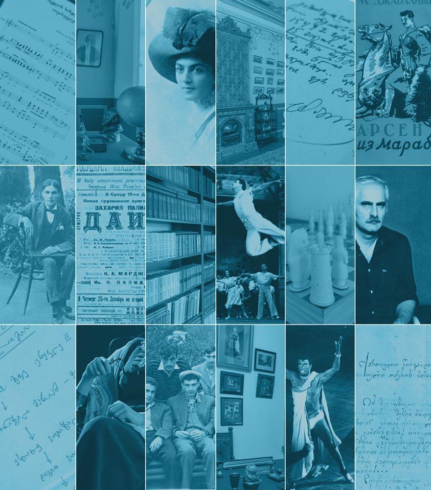 """Museums Union 1 - მეორე საერთაშორისო კონფერენცია """"ქართული კულტურა და XX საუკუნე"""""""