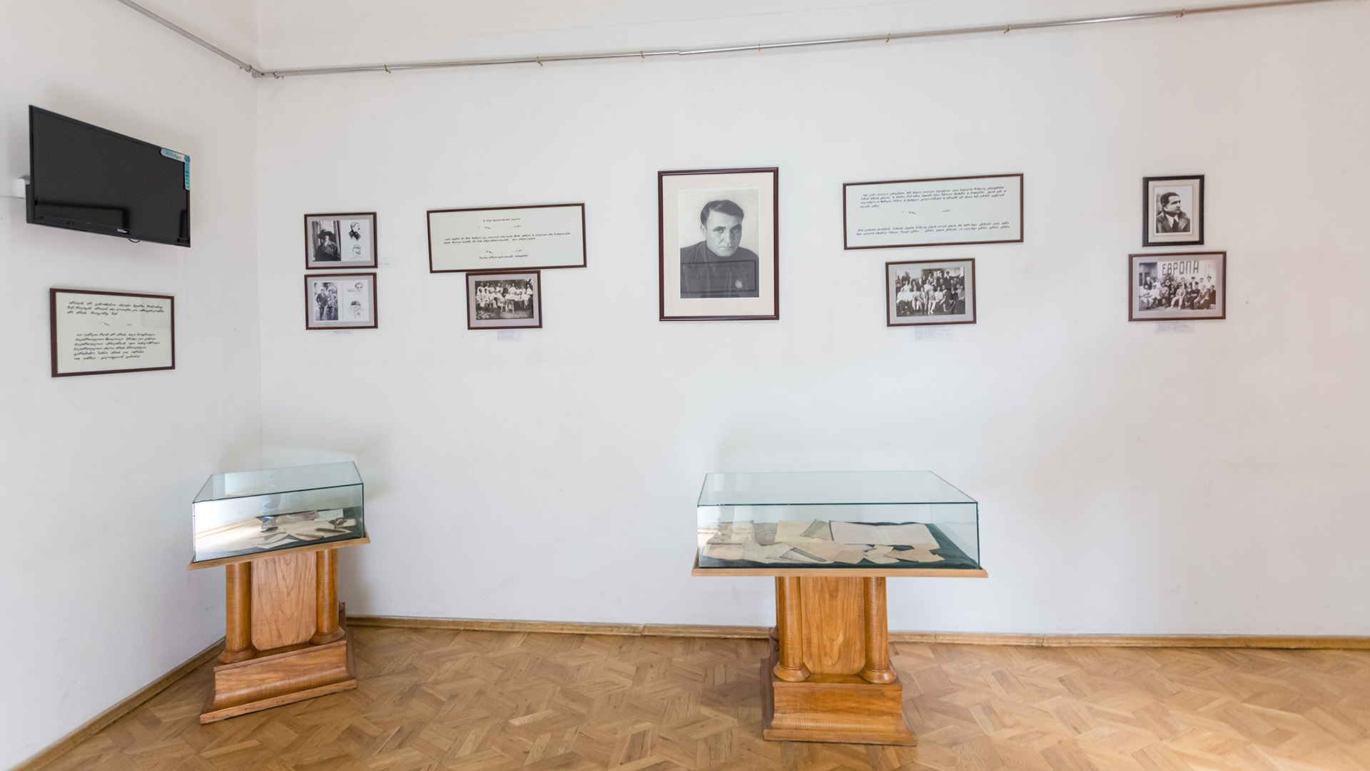3b - Galaktion Tabidze Memorial House-Museum: Before/After