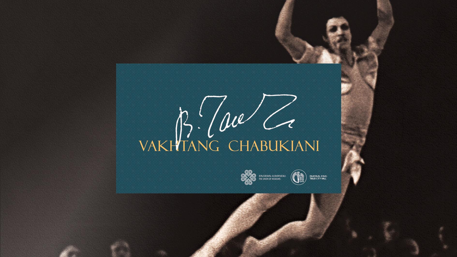 Cover Chabukiani - 9x16