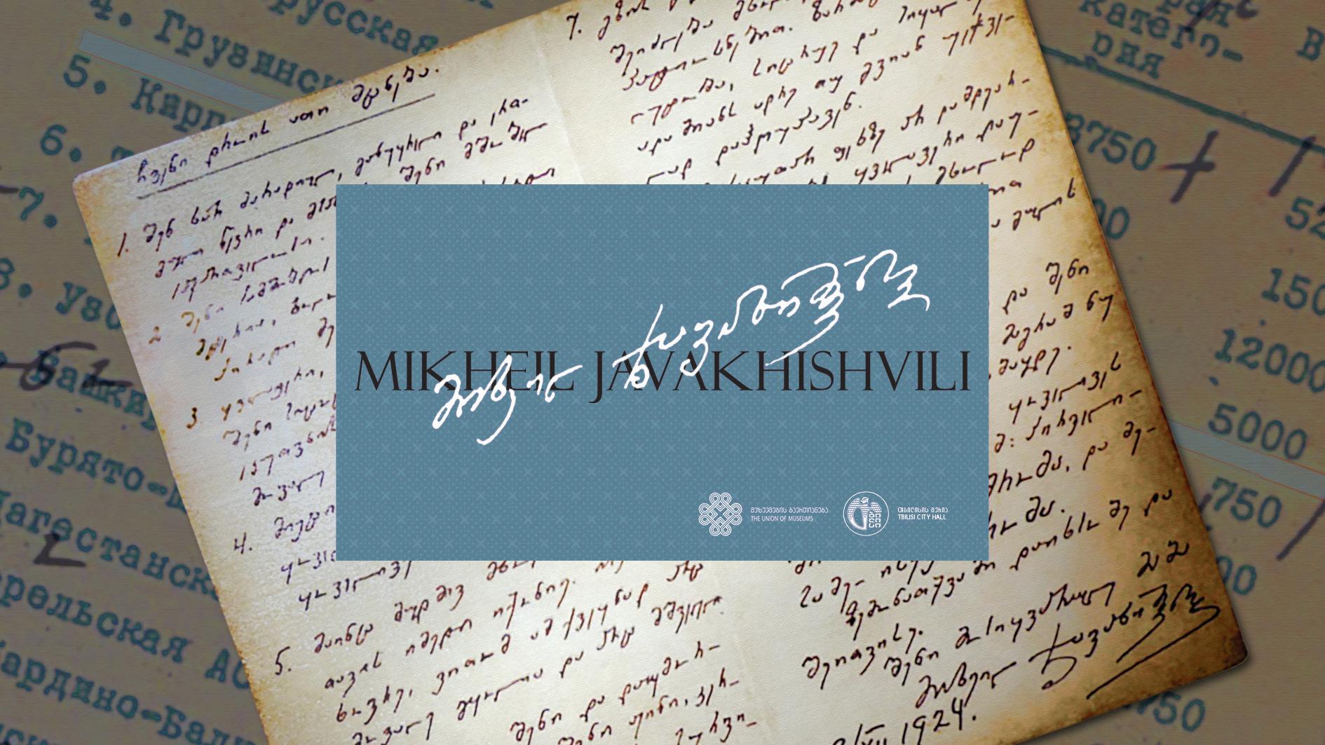 Cover Javakhishvili - 9x16