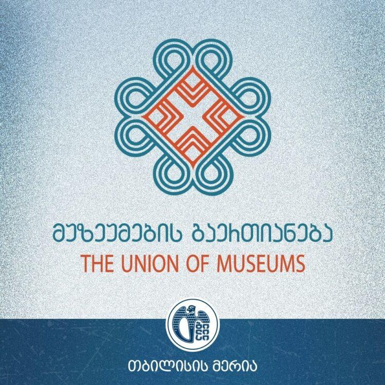 Logo New 750x750 - საერთო-სახალხო რეფერენდუმი